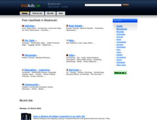 bhadravati.indads.in screenshot