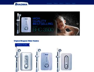 bhagwanheater.com screenshot
