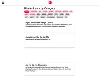 bhajanlyrics.com screenshot