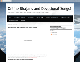 bhajansonline.blogspot.com screenshot