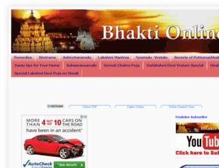 bhakti-online.com screenshot