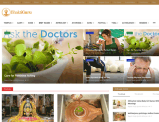 bhaktiguru.com screenshot