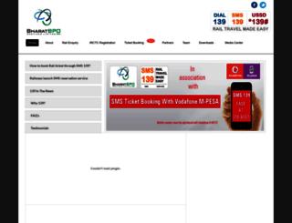 bharatbpo.in screenshot