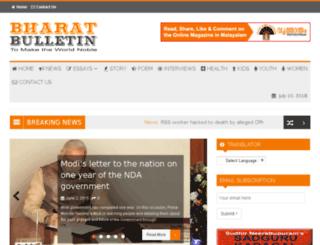 bharatbulletin.com screenshot