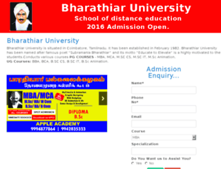 bharathiaruniversity.in screenshot