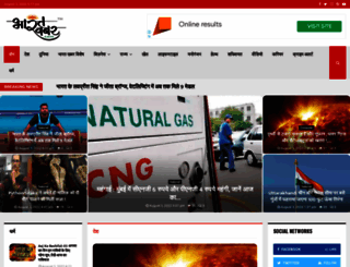 bharatkhabar.com screenshot