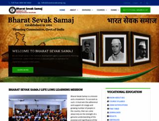 bharatsevaksamaj.org screenshot