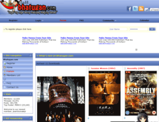 bhatugan.com screenshot