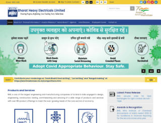 bhel.com screenshot