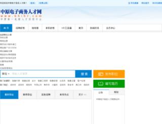 bhihr.com screenshot