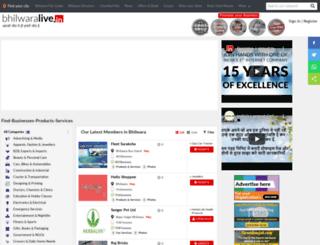 bhilwara.rajasthanonline.in screenshot