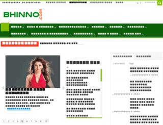 bhinno.com screenshot