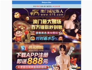 bhl-electronics.com screenshot