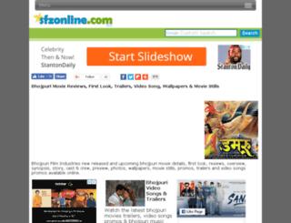 bhojpuri.sfzonline.com screenshot