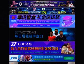 bhojpuricare.com screenshot