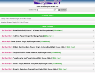 bhojpuriexpress.net screenshot