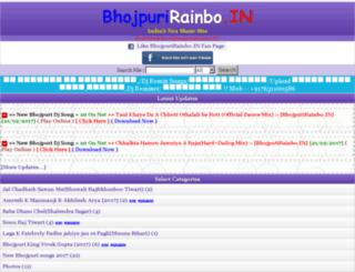bhojpurirainbo.in screenshot