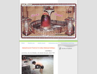 bhole-nath.blogspot.com screenshot