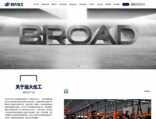 bhome.com.cn screenshot
