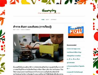 bhoomplay.wordpress.com screenshot