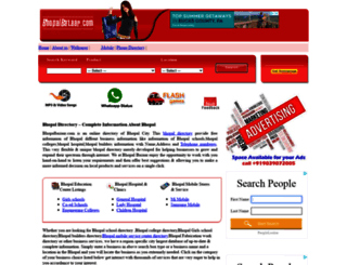 bhopalbazaar.com screenshot