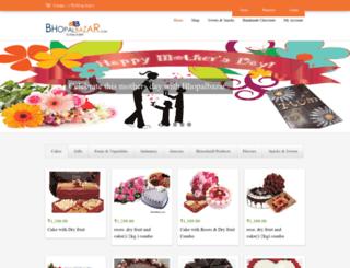 bhopalbazar.com screenshot