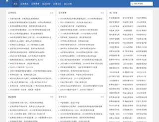 bhorara.com screenshot