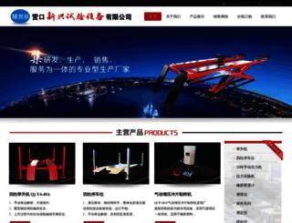 bhqb.com screenshot