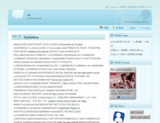 bhqnjkgldqcb.pixnet.net screenshot
