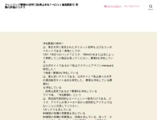 bhseboarddelhi.net screenshot
