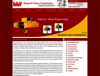 bhtindia.com screenshot