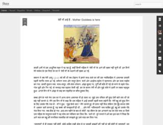 bhushan-nirat.blogspot.com screenshot