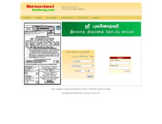 bhuvaneshwarimatrimony.com screenshot
