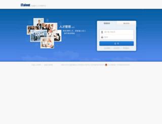 bi.beisen.com screenshot