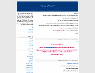 bia2mob.blogfa.com screenshot