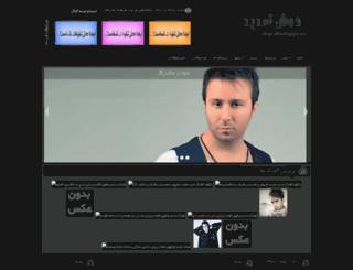 bia2weeb.rozblog.com screenshot