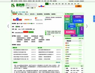 biadu.com screenshot