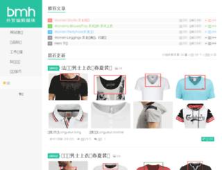 bianminghui.com screenshot