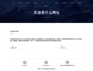 biao666.com screenshot