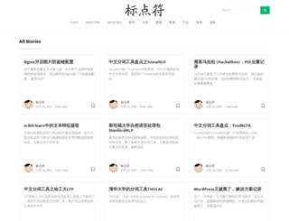 biaodianfu.com screenshot