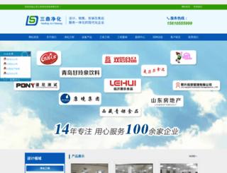 biaopai123.com screenshot