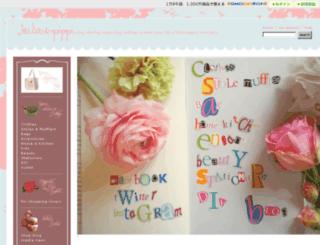 bibaandpippi.com screenshot