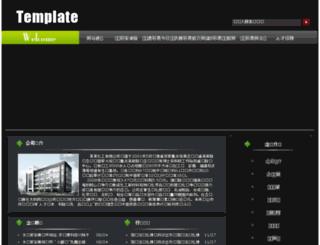 bibahajog.com screenshot