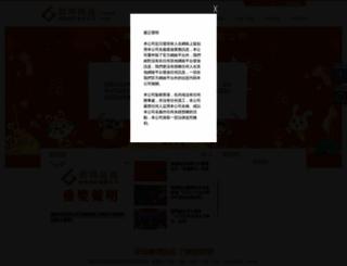 bibhk.com screenshot