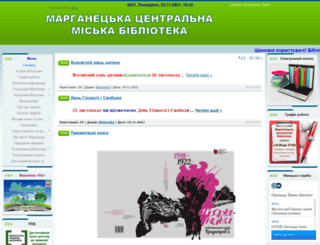 bibl-ostr.ucoz.ua screenshot