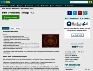 bible-grandhamu-telugu.soft112.com screenshot