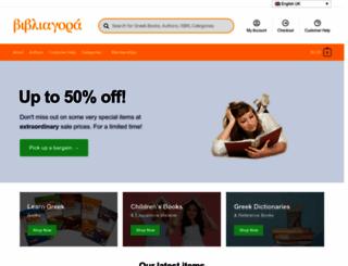 bibliagora.co.uk screenshot