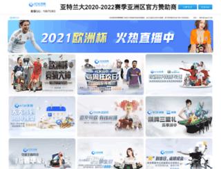 bicarablogger.com screenshot