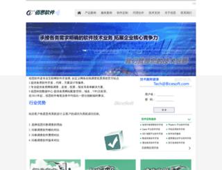 bicesoft.com screenshot