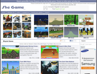 bicycle-games.shegame.com screenshot